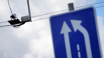 Камера слежения за скоростным режимом. Архивное фото