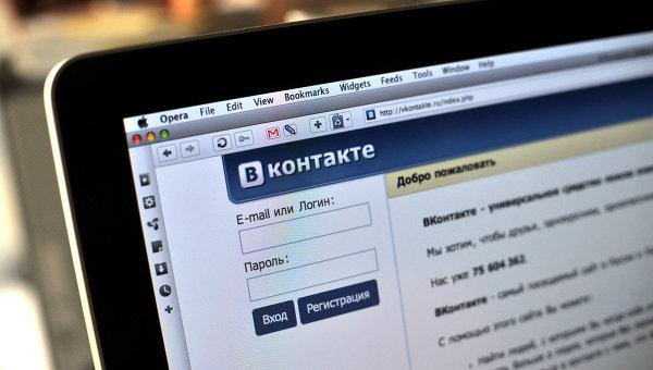 Соцсеть ВКонтакте
