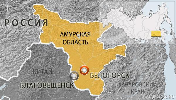 нас вакансии в россии амурская область белогорск маски для лица