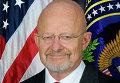 Директор национальной разведки США Джеймс Клэппер