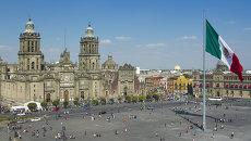 Площадь Конститущии в Мехико. Архивное фото