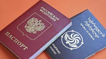 Российский и грузинский паспорта. Архивное фото