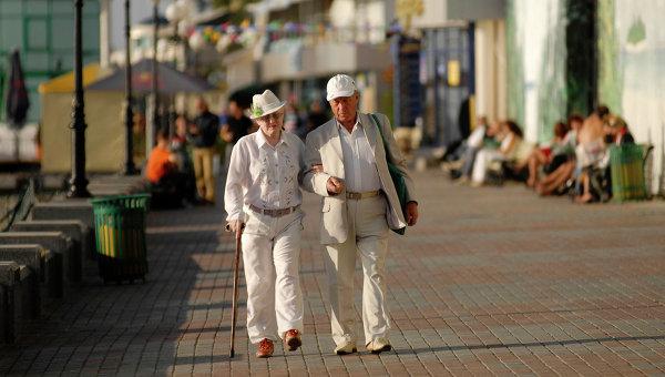Пожилая пара. Архив