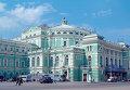 Здание Мариинского театра