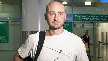 Журналист Бабченко рассказал о задержании турецкой полицией на площади Таксим