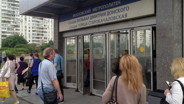 работа у метро дмитрия донского