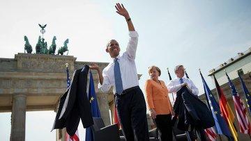 Обама выступил у Браденбургских ворот в Берлине