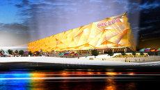 Макет стадиона Арена Балтика в Калининграде к ЧМ-2018. Архивное фото
