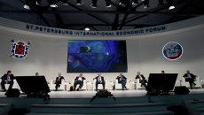 XVII Петербургский международный экономический форум