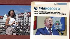 У чиновников в России эпидемия амнезии – не помнят сколько, где и у кого