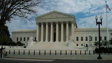 Министерство юстиции США. Архивное фото