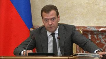 Дмитрий Ливанов объяснил, зачем реорганизуют некоторые академии наук