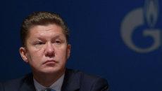 Председатель правления ОАО Газпром Алексей Миллер на годовом собрании акционеров