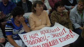 Ученые ДВО РАН за экстренном заседании во Владивостоке