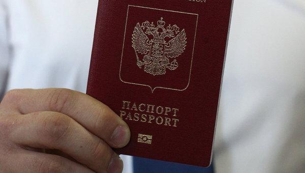 Оформление паспортов с дополнительными биометрическими данными