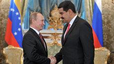 Встреча президента РФ Владимира Путина с Николасом Мадуро. Архивное фото
