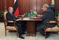 В.Путин встретился с В.Фортовым