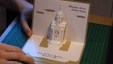Новосибирский архитектор проектирует дома из бумаги