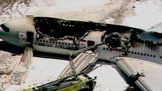 Boeing 777 разбился в аэропорту Сан-Франциско. Кадры с места крушения