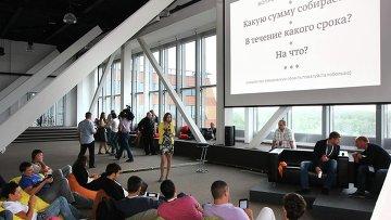 НеФорум блогеров открылся в Новосибирске