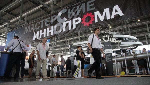 Международная выставка ИННОПРОМ