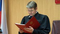 Магнитского посмертно признали виновным в неуплате налогов. Кадры из суда