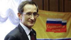 Председатель Справедливой России Николай Левичев