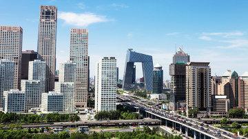 Пекин, архивное фото