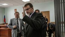 Оглашение приговора экс-губернатору Вячеславу Дудке