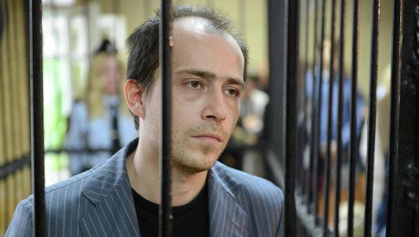 Оглашение приговора Павлу Врублевскому