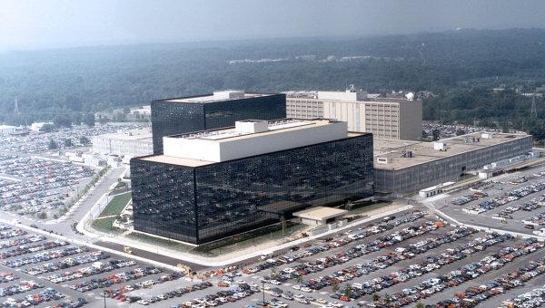 Здание Агентства национальной безопасности (АНБ) в США. Архивное фото
