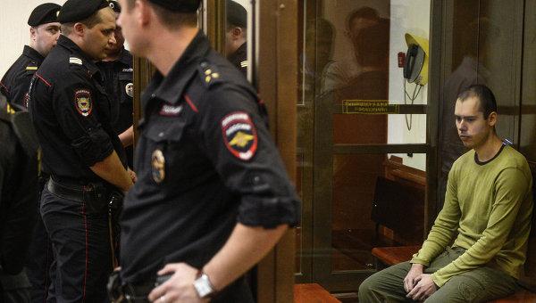 Заседание суда по делу Дмитрия Виноградова. Архив