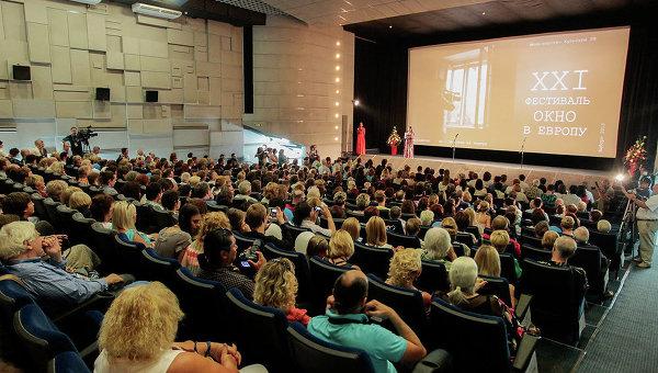 Открытие кинофестиваля Окно в Европу в Выборге. Архивное фото