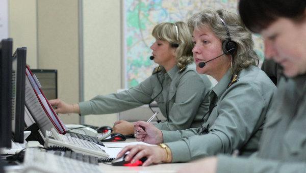 Работа диспетческой службы МЧС России