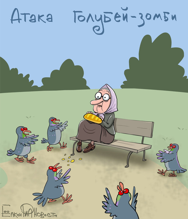 Атака голубей-зомби