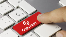 Авторские права. Архивное фото