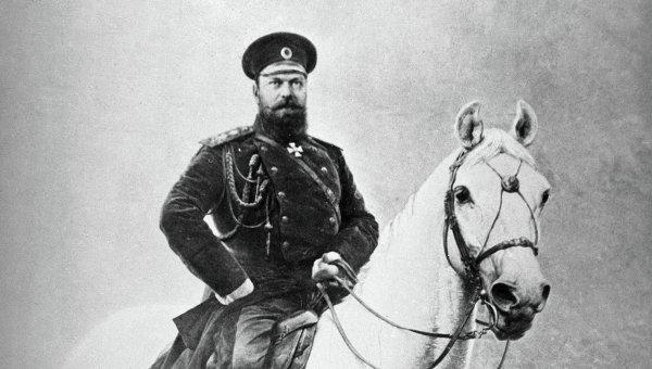 Александр III. Архивное фото.