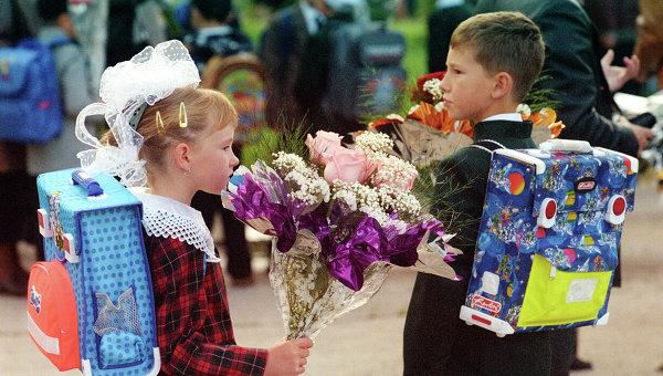 Московские школьники 1 сентября. Архив