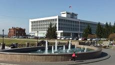 Администрация Томской области, архивное фото
