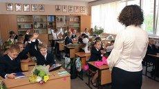 Дарья Черепанова, учитель русского языка и литературы гимназии № 11 Новосибирска