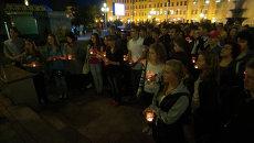 Томичи зажгли около 200 свечей в память о жертвах терактов