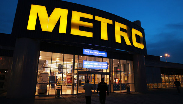 Ритейлер MetroAG разделят надве самостоятельные компании