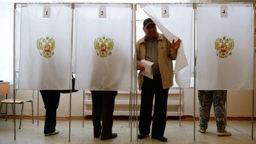 Единый день голосования в регионах России, архивное фото