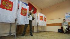 Выборы мэра Москвы. Архивное фото