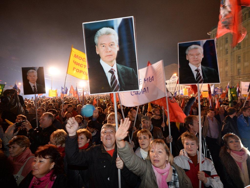 Митинг в поддержку Сергея Собянина