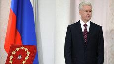 Церемония вступления в должность мэра Москвы С.Собянина