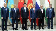 Саммит ШОС. Архивное фото