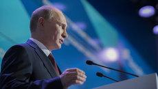 Путин подвел итоги юбилейного заседания дискуссионного клуба Валдай