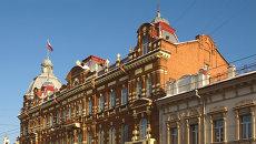 Мэрия города Томска, архивное фото