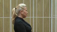 Суд продлил домашний арест Васильевой. Кадры из зала заседаний